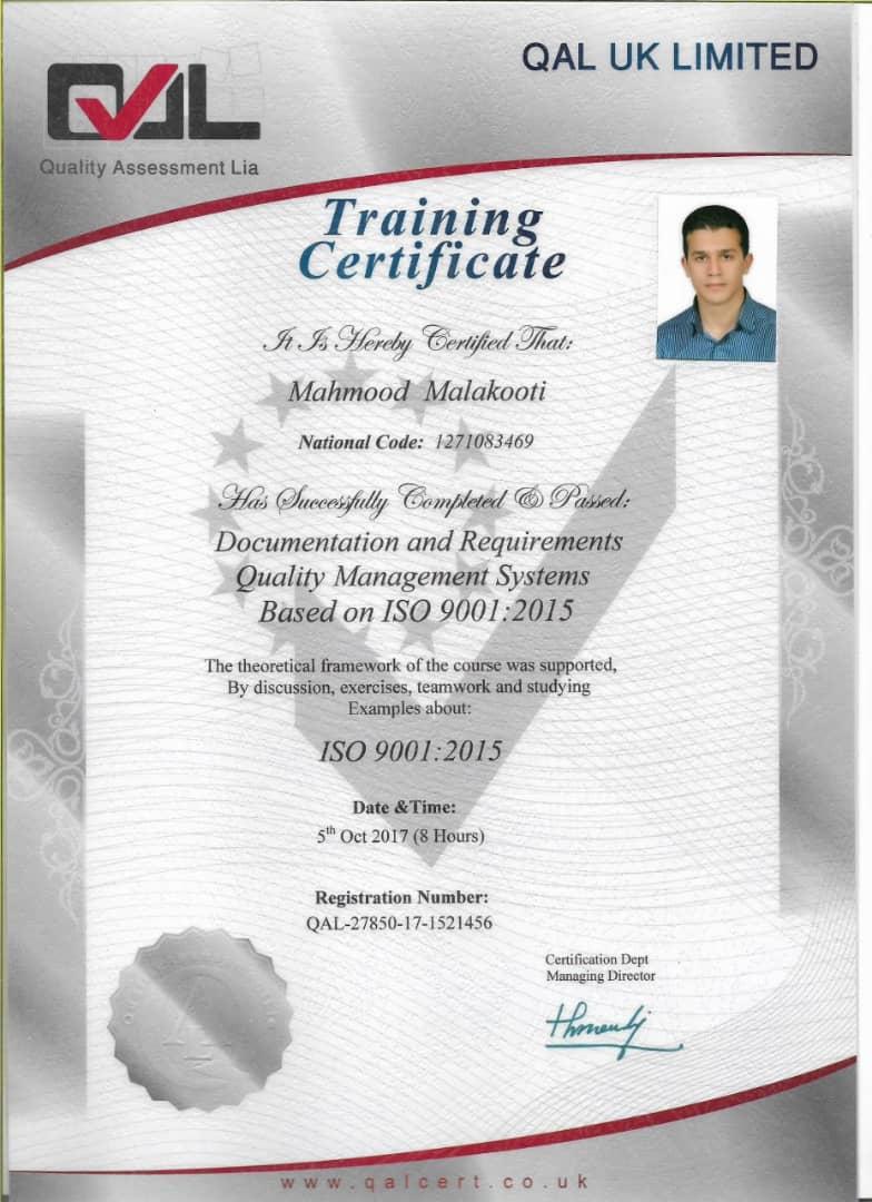 گواهینامه ISO 9001 از آکادمی QAL انگلستان شرکت تاسیسات ونداد تهویه سپهر